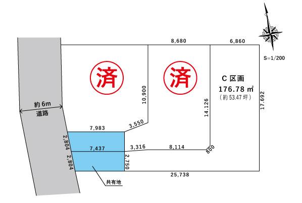 岡崎末広町(建築条件付宅地分譲)