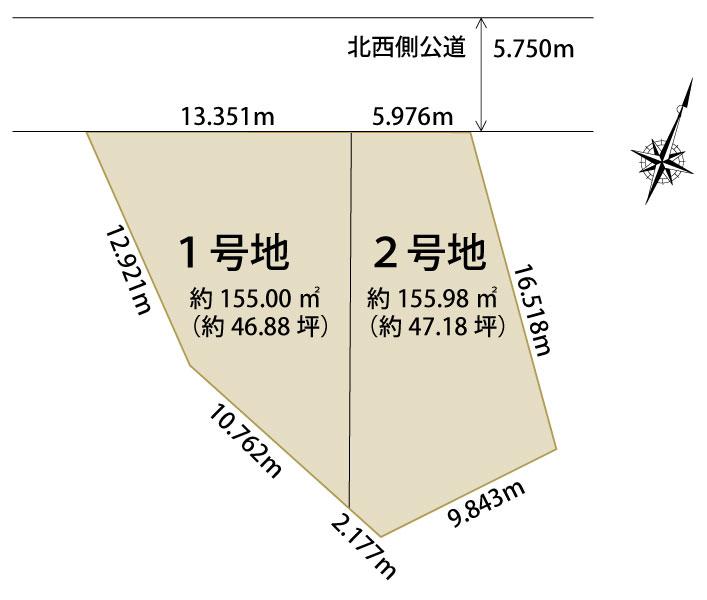大府市梶田町(建築条件付宅地分譲)